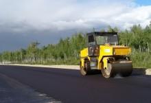 Новости о ремонте дорог