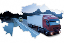 Организация перевозок грузов по России