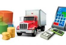 Грузоперевозки. Планирование перевозки грузов