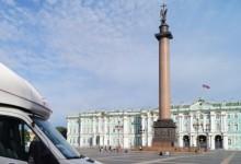 Перевозки в СПб