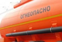 Московские заправки внутри ТТК могут закрыться