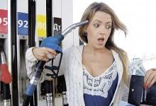 Рост цен на топливо в России