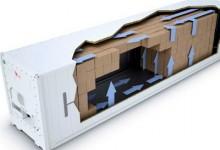 Грузоперевозки в холодильной камере