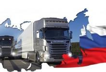 Грузоперевозки по России: тарифы, виды, особенности