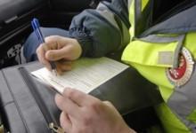 Штрафы за ПДД вольют в дороги